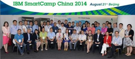 smartcamp_china